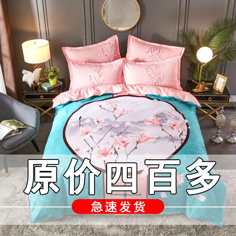 米學生宿舍三件套 2.0 米 1.8 床上用品四件套床單被套 正常發貨