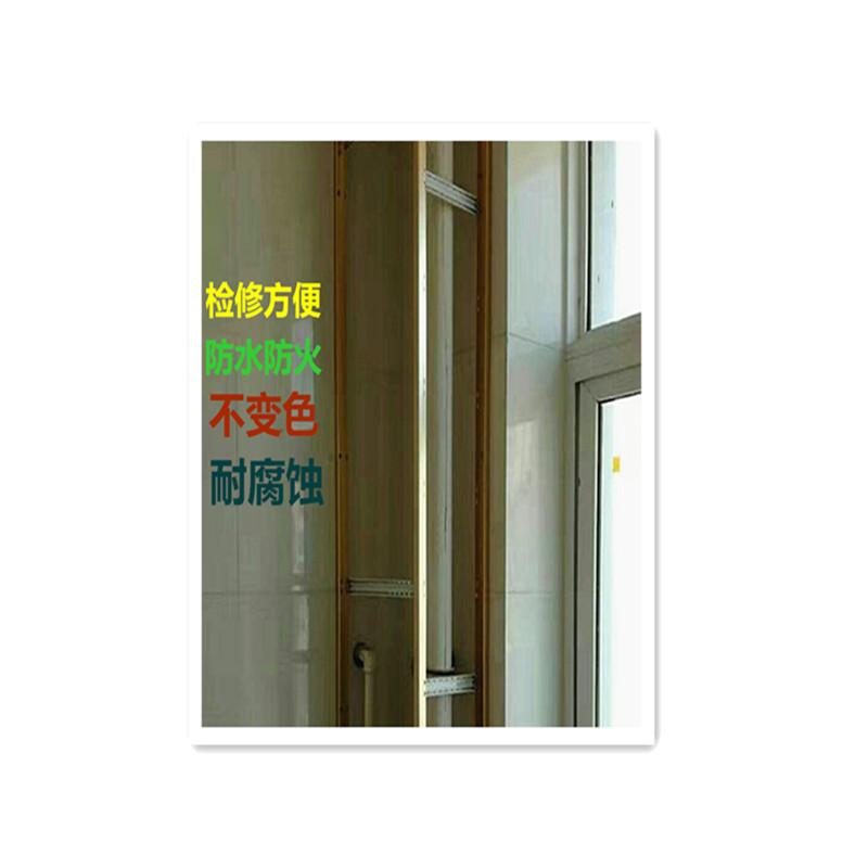 包下水管道厨房阳台卫生间包立管瓷砖支架新型装饰包管材料隔音棉
