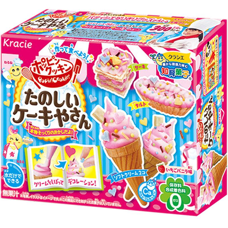 日本食玩可食冰淇淋时完曰本食完女孩小伶小玲玩具小小世界套装