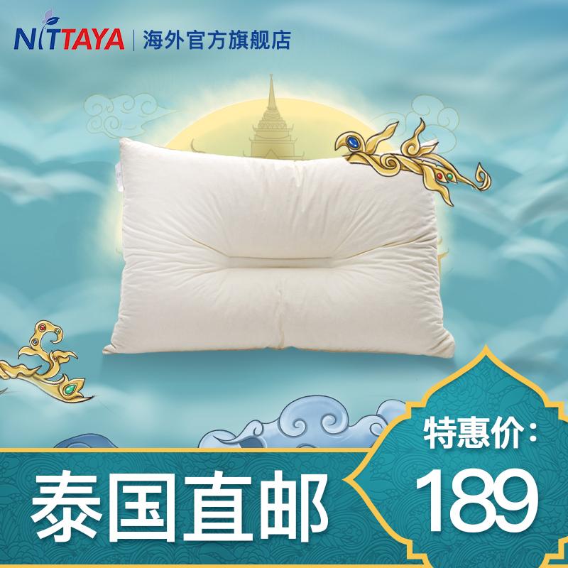 妮泰雅泰國進口天然皇家乳膠枕頭護頸枕透氣平衡防鼾雪花枕防蟎A