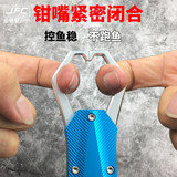 Multifunctional pliers controller lure new full-aluminum alloys fish hooked catch fish unhooking the mobile gun control fish pliers