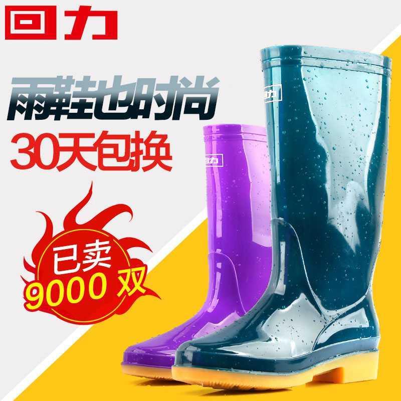 时尚雨鞋女式防水防滑胶鞋工作鞋中高筒雨靴水鞋橡塑套鞋女鞋