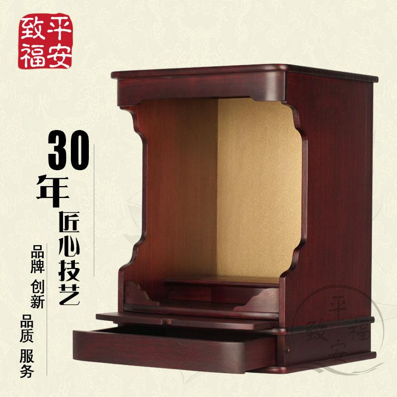 致福平安实木现代简约供奉财神观音神佛龛祖先供台家用佛柜吊柜
