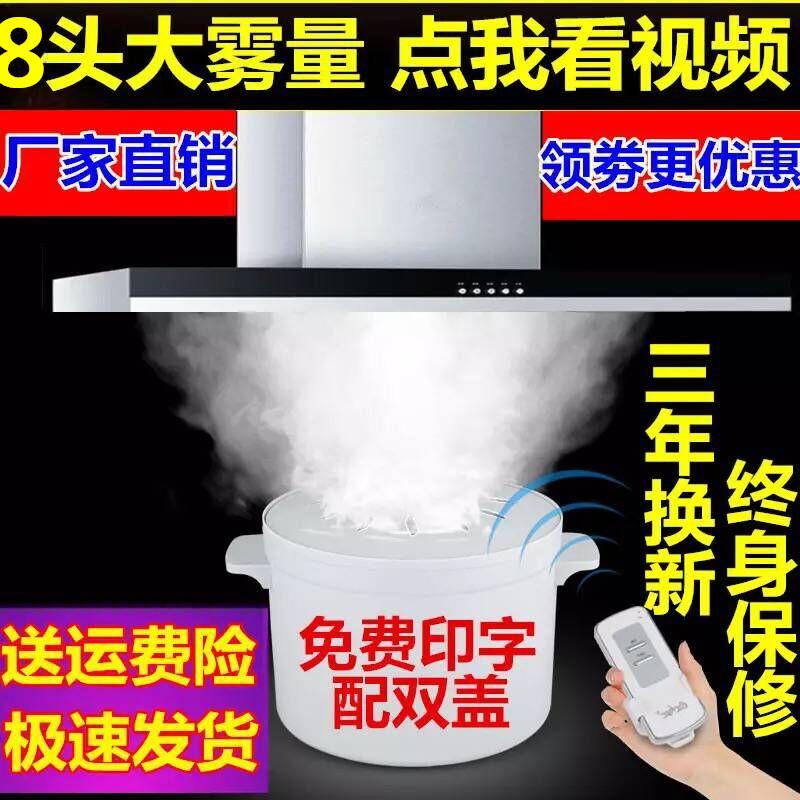 澳美琪水霧蒸汽鍋煙霧鍋油煙機整合灶演示霧化鍋商用起霧機發煙鍋