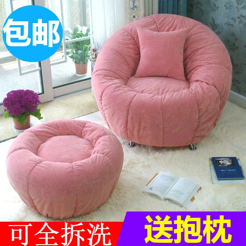 包邮特价豆袋懒人南瓜沙发简约休闲单人椅卧室阳台布艺网红小沙发