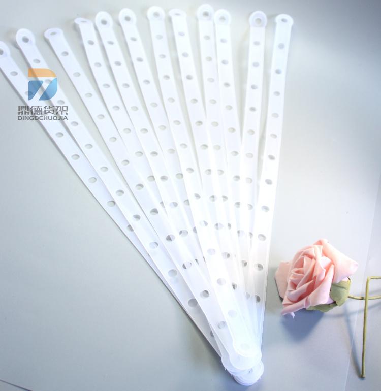 包邮批服装连接皮条白色衣服连接条塑料服装套装挂条衣架链接带