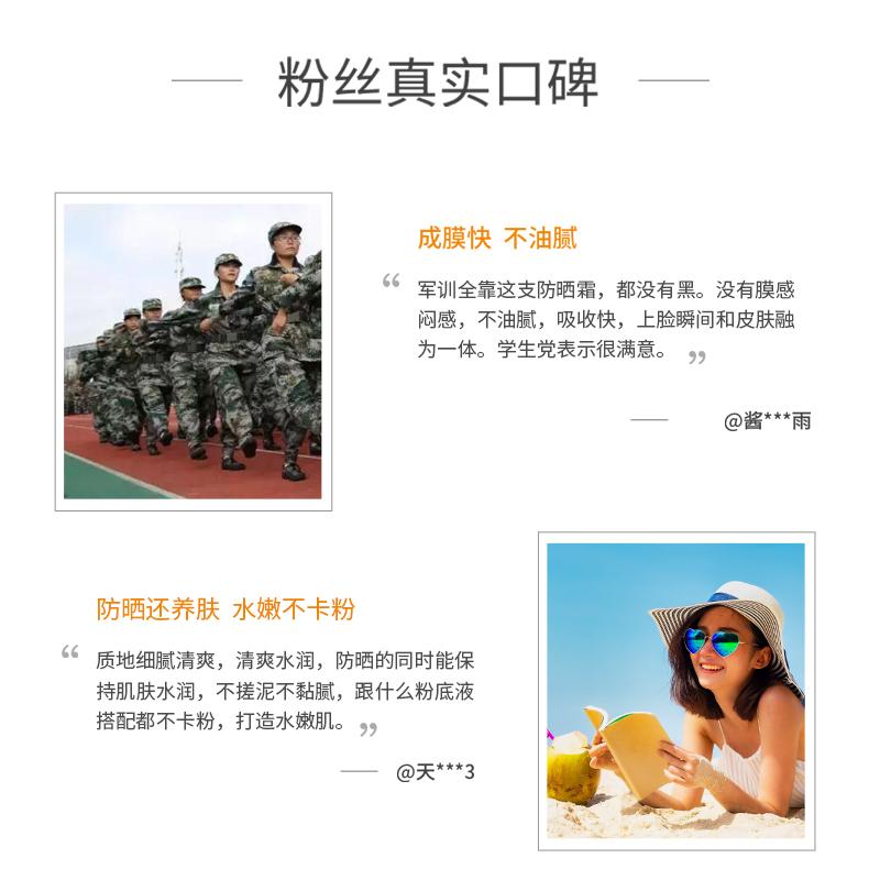 防晒霜女面部户外专用便携式防晒喷雾SPF35隔离抗紫外线持久防水