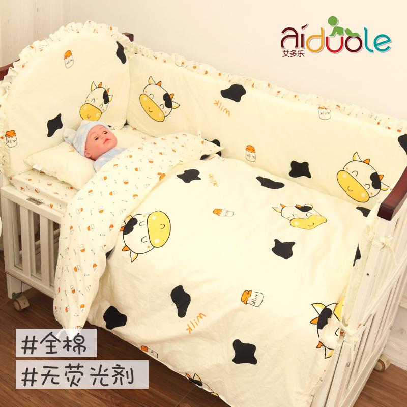婴儿床床围防撞围纯棉可拆洗四季通用新生儿宝宝床上用品套件定做