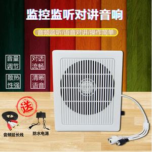 网络摄像头高保真监控拾音器喇叭一体音响监听支持语音对讲音箱
