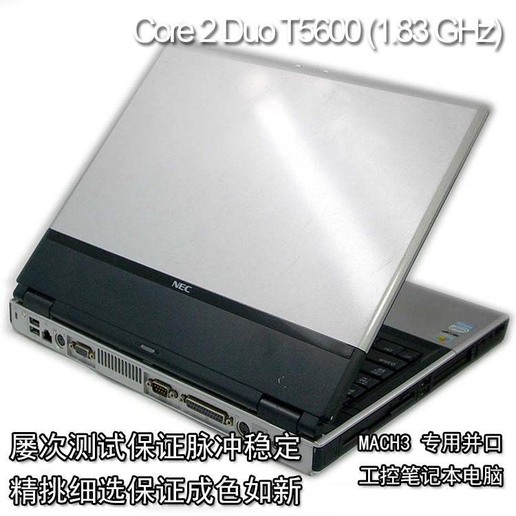 并口专用笔记本CNC数控电脑MACH3雕刻电脑数控系统雕刻机用笔记本