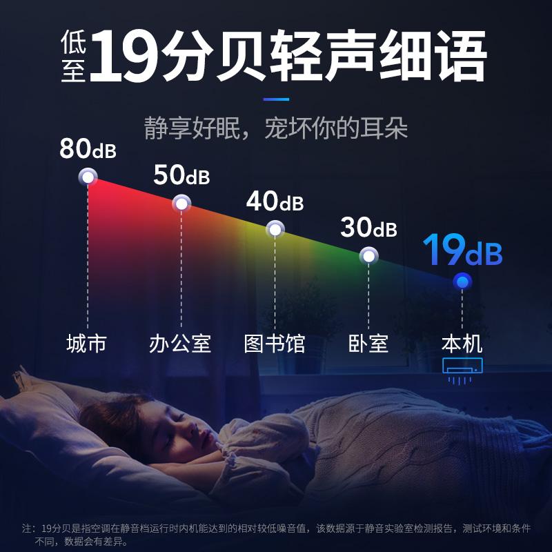 格力空调大1.5匹定频挂机 冷暖kfr-35gw家用专卖店官方旗舰店官网