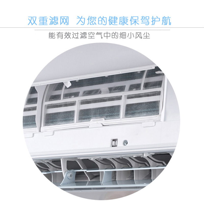 格力空调挂机1.5p 变频Gree/格力 KFR-35GW/(35591)FNhAa-A3悦雅