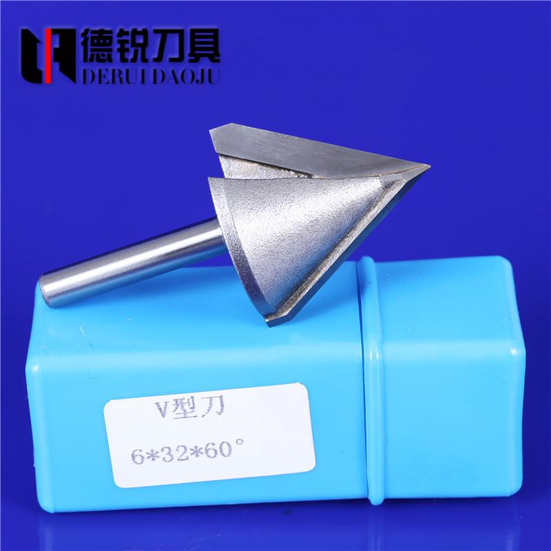 德料3D倒角刀V型刀木工修边刀工具三维亚克力6mm电脑雕刻机刀具