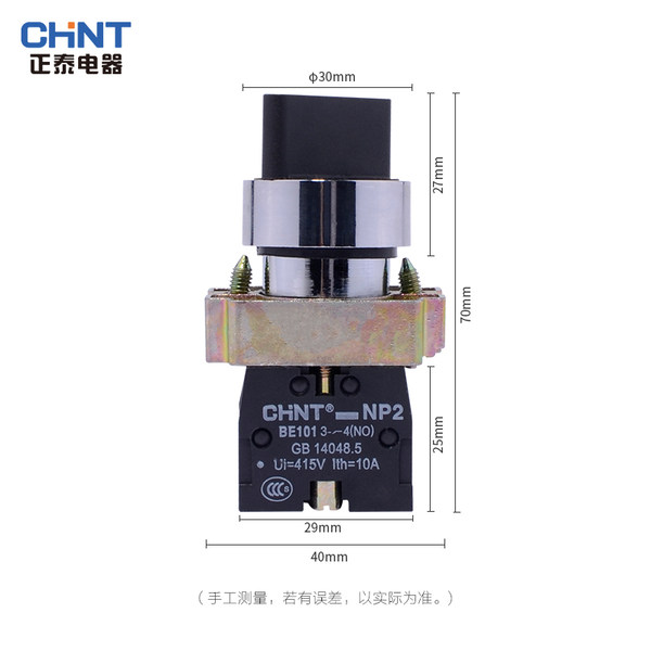 Various Contacts Normally Open//Closed Chint Top Mounting Auxiliaries