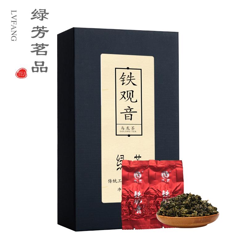 绿芳茶叶 买1送1铁观音茶叶秋茶清香型兰花香新茶礼盒装250g*2盒