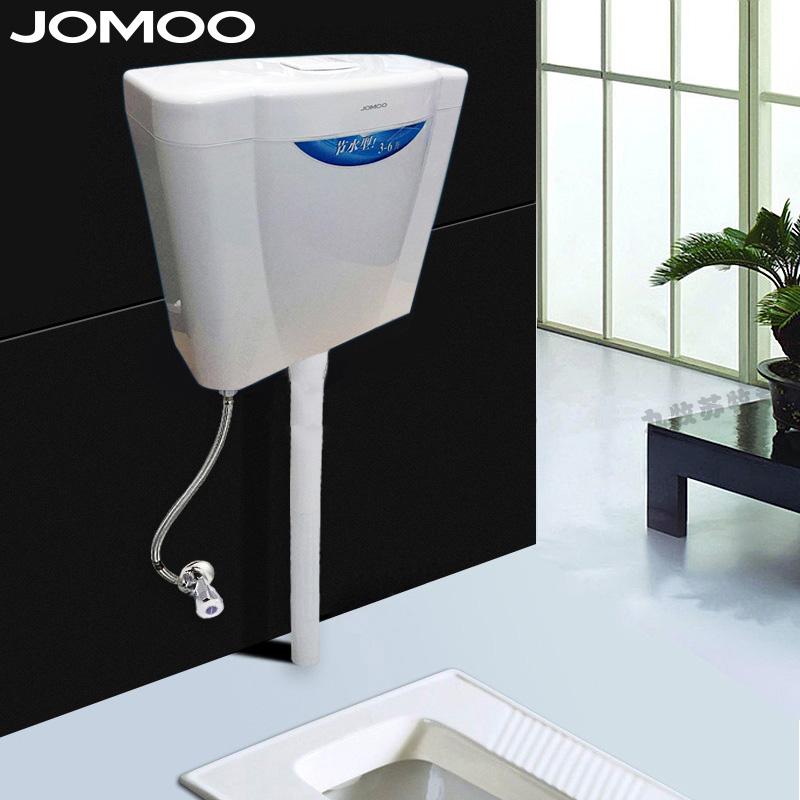 jomoo 九牧 蹲便器水箱卫生间厕所冲水箱壁挂式水箱 节能马桶水箱