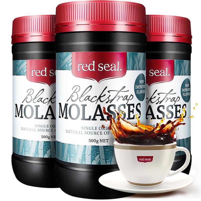 【3瓶】red seal 红印澳洲黑糖500g舒缓痛经补气色补铁新西兰红糖