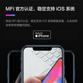 ZMI紫米苹果PD快充线Type-c转Lightning数据线MFi认证适用于iPhone11/11Pro Max/8P/XR/XS Max通用编织闪充线
