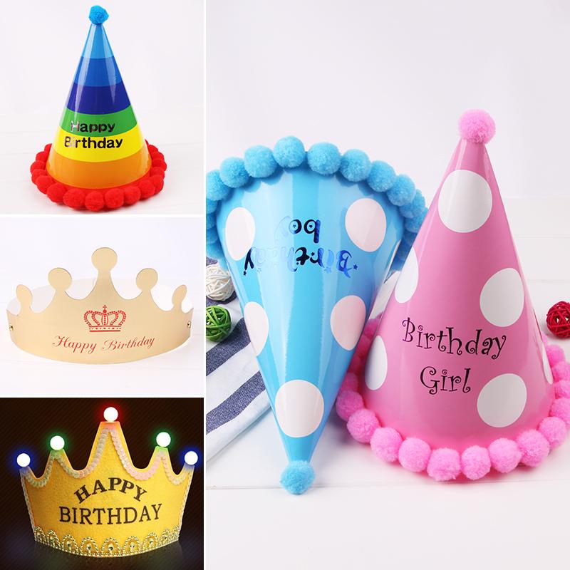 热销生日皇冠帽派对帽子发光宝宝帽头饰儿童成人节庆派对用品
