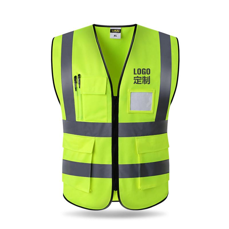 反光背心施工地马甲汽车环卫交通骑行安全防护荧光衣服外套可印字