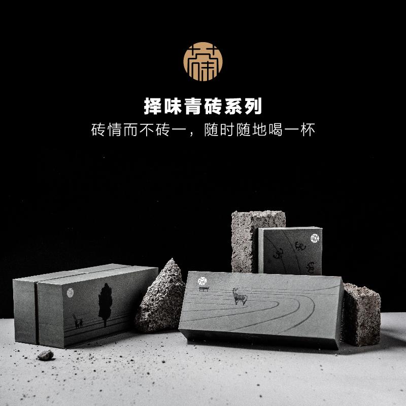 茶味茶舍择味青砖系列 袋 24 新茶特级浓香型特级花茶 2018 茉莉花茶