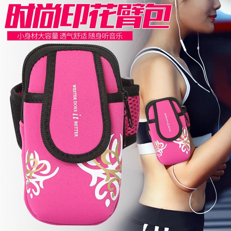 戶外運動跑步手機包臂包女生健身裝備臂套臂帶防水多功能手腕包