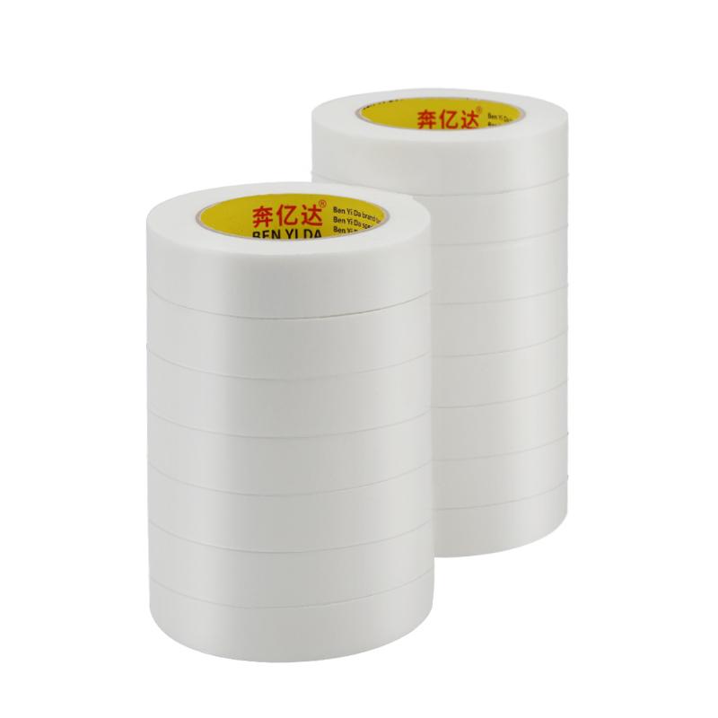 强力泡棉双面胶超粘海绵加厚固定贴墙面办公用品白色广告泡沫高粘度防水宽胶带1MM2MM厚宽5-10CM泡沫胶带批发