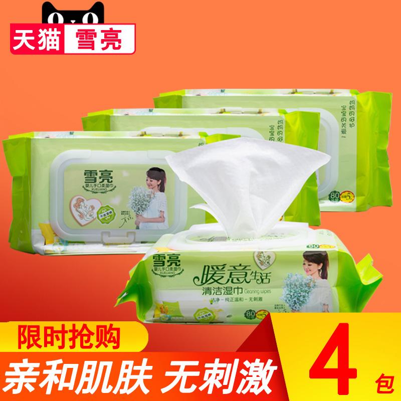 雪亮嬰兒溼巾新生兒寶寶屁溼紙巾幼兒手口適用85抽4包批發帶蓋