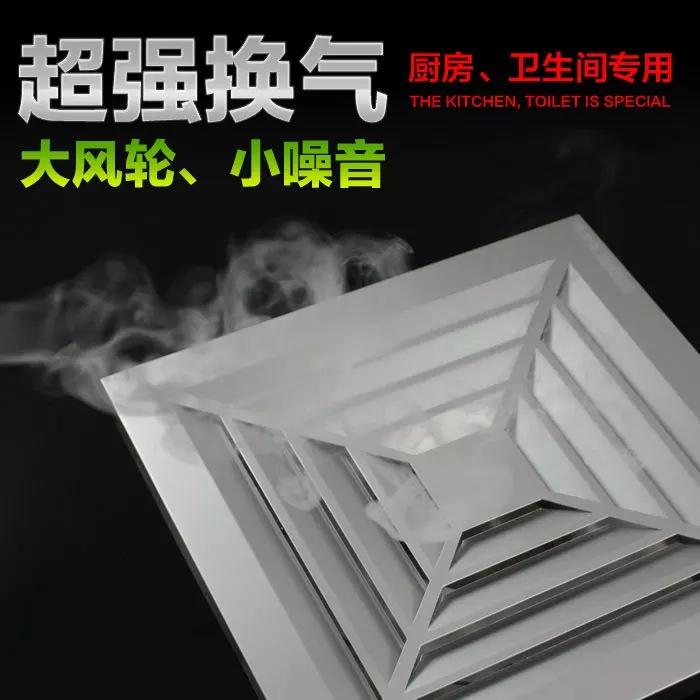 集成吊顶换气扇排气扇铝扣板超薄强力厨房卫生间静音排风扇