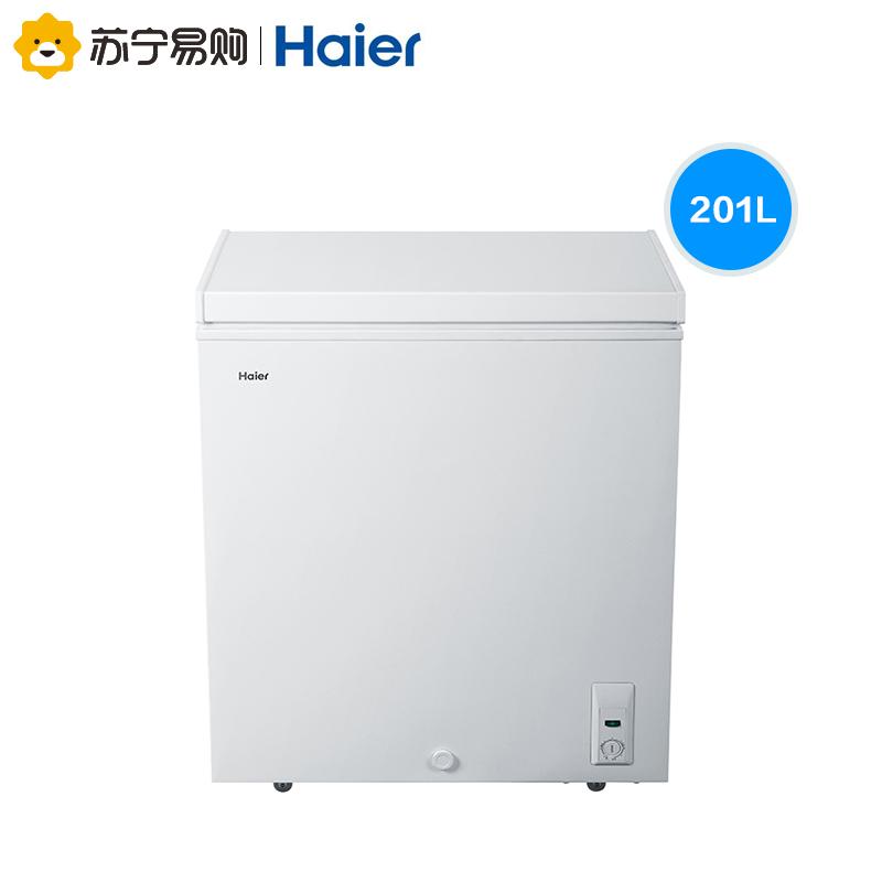 冰柜家用小冰箱小型冷藏冷冻变温冷柜 201HZA BD BC 海尔 Haier