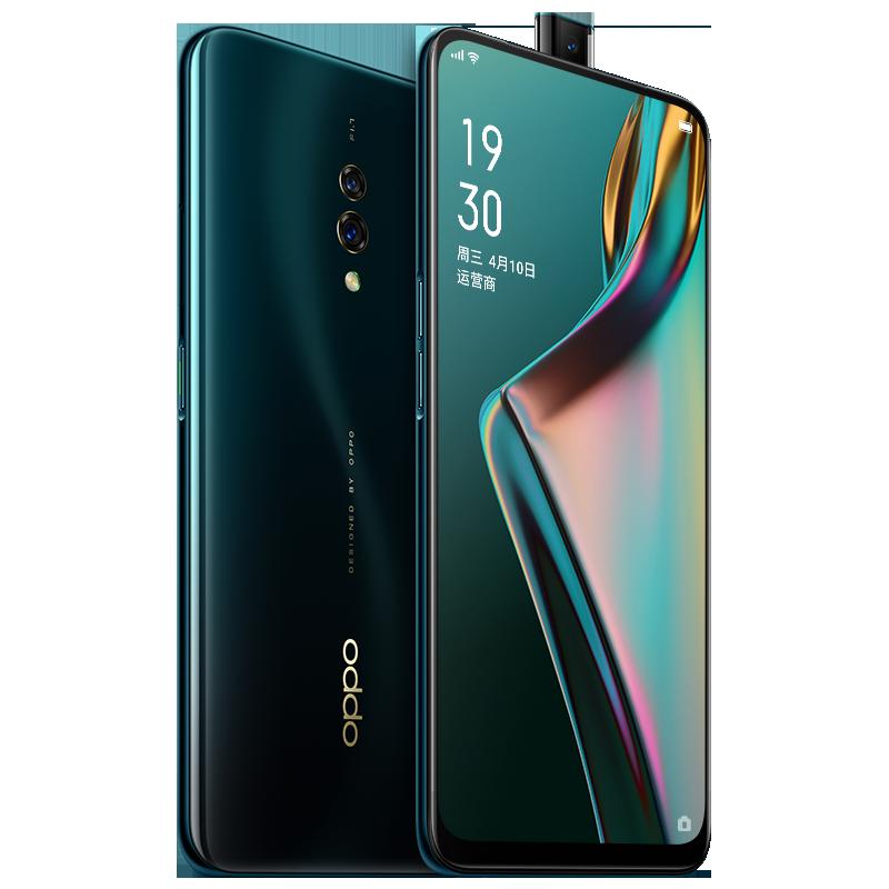 k1 oppok3 智能手机正品官方游戏 4G 屏幕指纹升降全面屏全网通拍照 710 骁龙 K3 OPPO 100 下拉抢券减 期免息 3