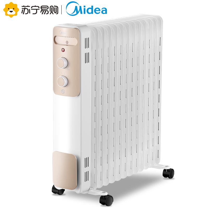 家用电热油汀卧室电暖器暖风机节能丁暖气烤火炉 HY22M 取暖器 美