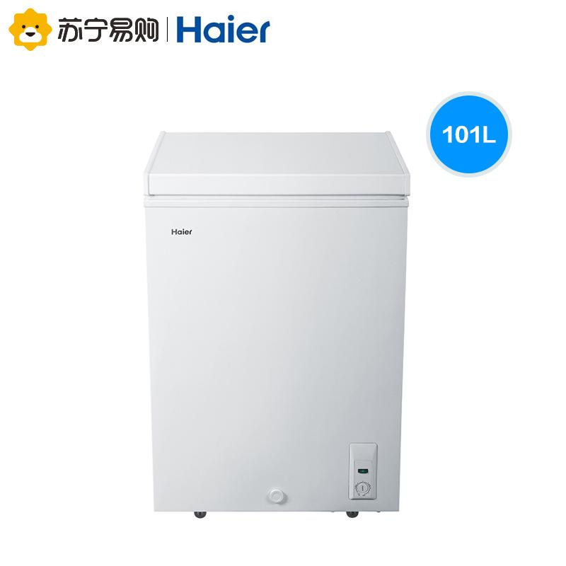 冰柜小型冰箱变温家用冷藏冷冻省电冷柜 101HZ BD BC 海尔 Haier