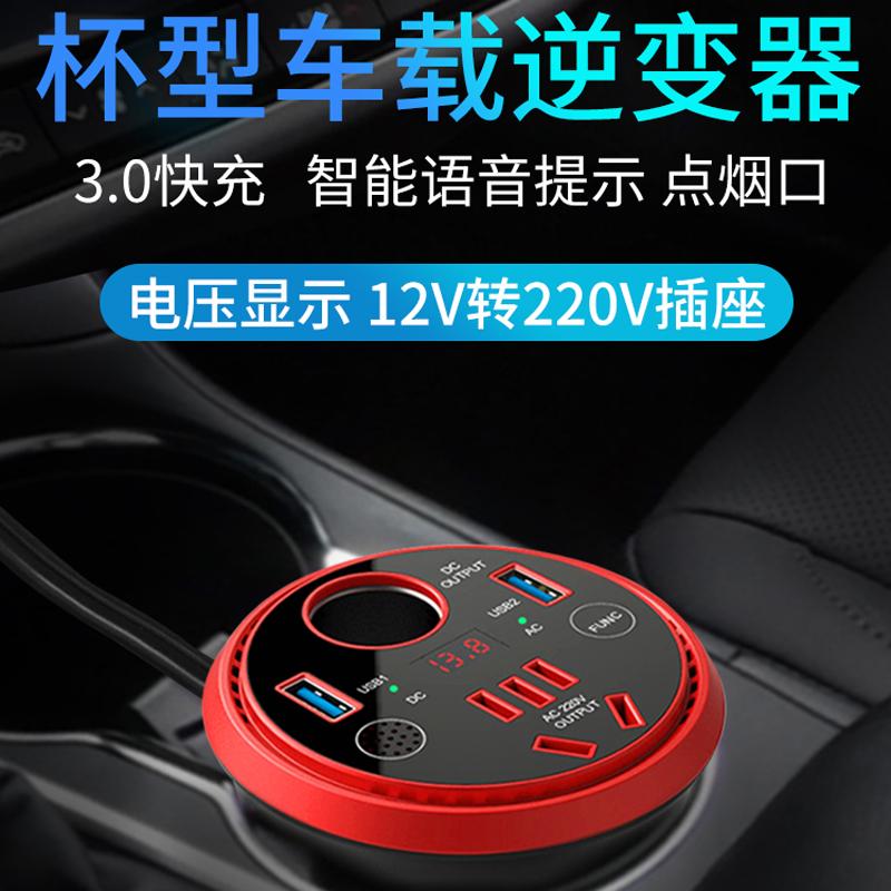纽曼汽车载逆变器12V转220V家用电源转换器多功能汽车插座充电器