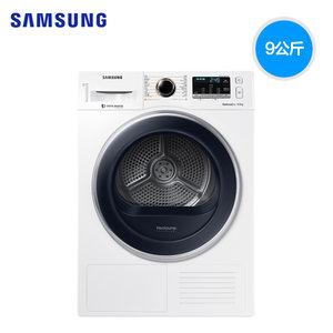 Samsung/三星DV90M5200QW/SC 9kg变频热泵干衣机烘干机家用大容量