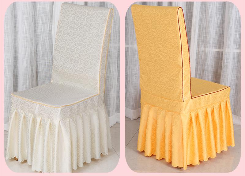 会议宴会钢管椅套布艺酒店餐厅椅子套婚庆定做饭店木椅套家用连体