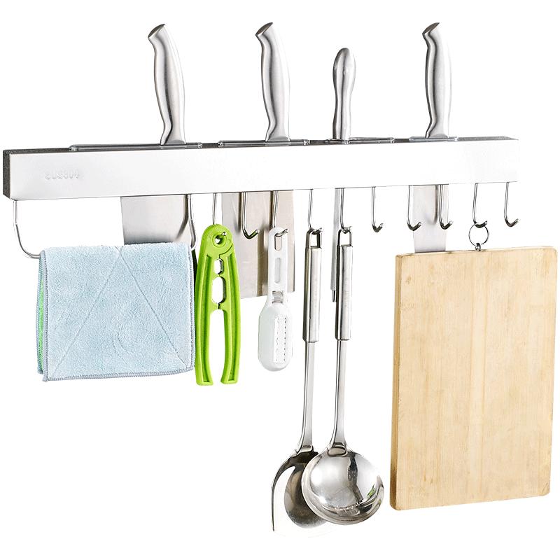 简约 用品 厨房 家用壁挂式 不锈钢刃座 304 简易刃架小型厨房用品