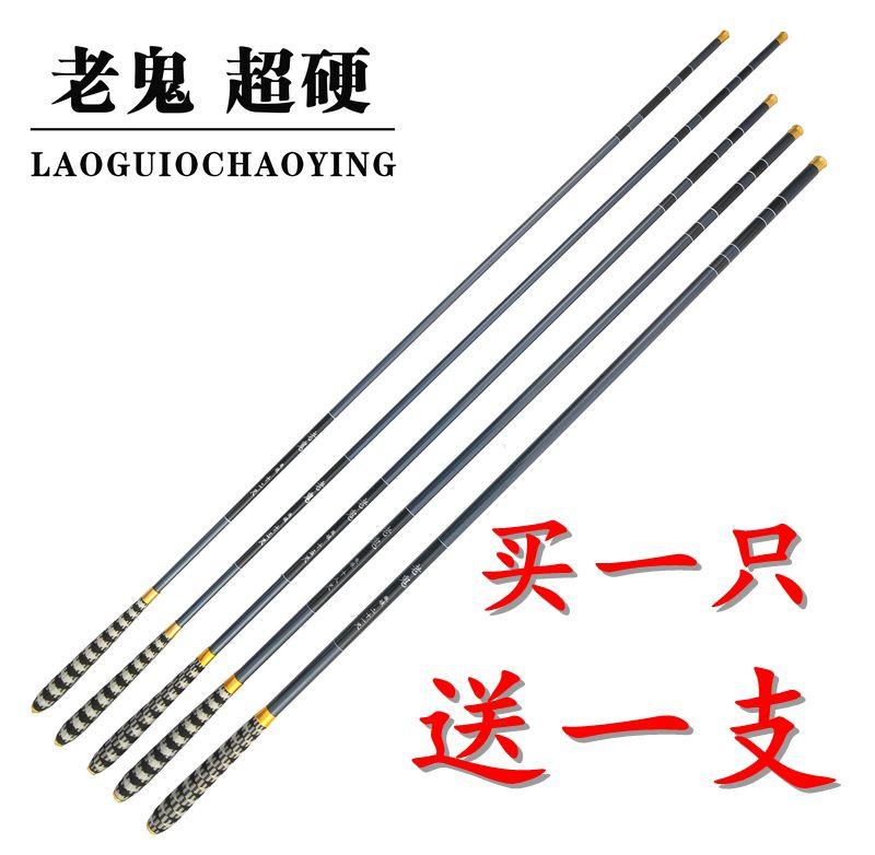 勁炫老鬼魚竿臺釣竿3.6/4.5/5.4/6.3米超輕超硬碳素長節竿手竿