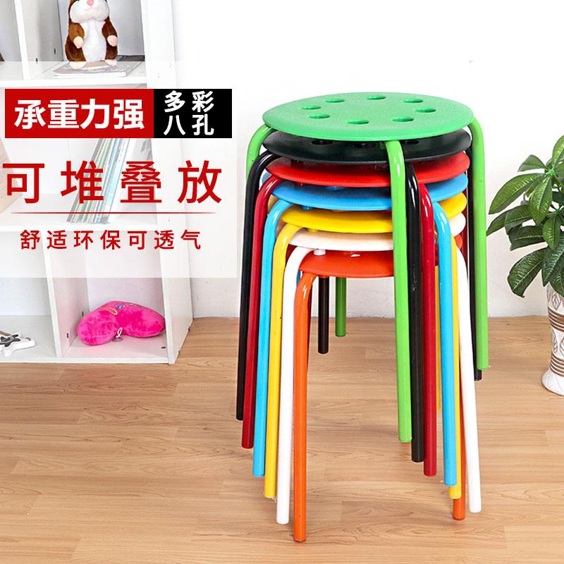 塑料圆凳子加厚成人家用 圆形椅子 八孔时尚现代简约彩色凳
