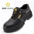 Aolang labor protection shoes, anti-smashing, anti-piercing, static electricity insulation, breathable, lightweight construction site wear-resistant electric welding work shoes, steel toe cap