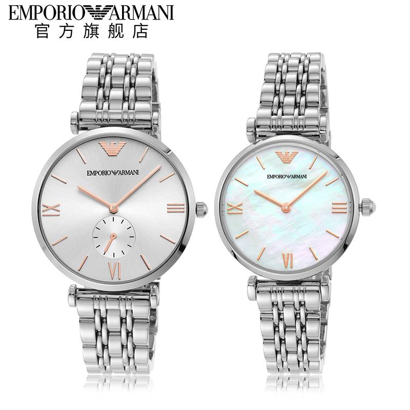 Armani阿玛尼官方旗舰店正品手表时尚简约钢带情侣表一对AR90004