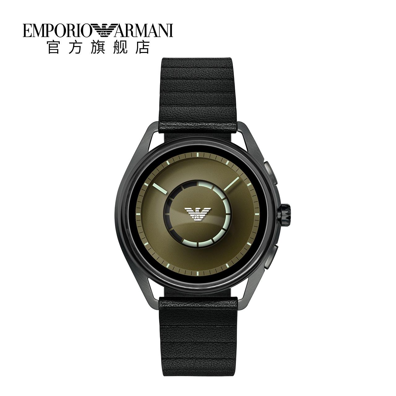 Armani阿玛尼时尚潮流智能腕表 简约绿色表盘电子手表男ART5009