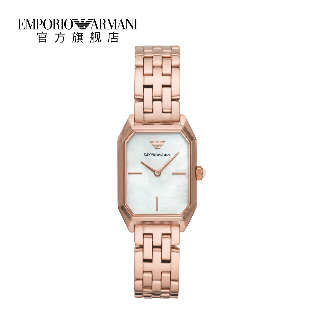 Armani 阿玛尼旗舰店正品通勤气质方形手表 钢带经典女表AR11147