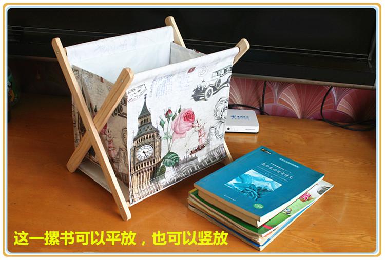 大号书报架落地杂志架可折叠收纳架置物架学生宿舍整理储物架包邮