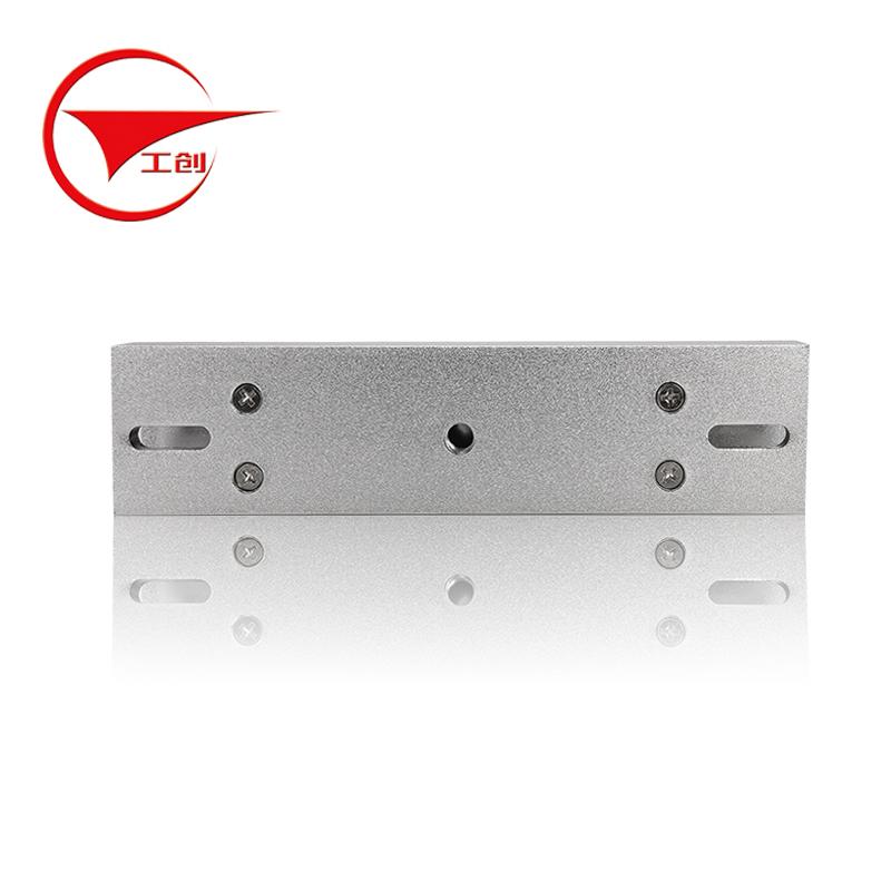 工创 180KG\280KG公斤挂装磁力锁玻璃门夹 电磁锁U型支架 U型夹