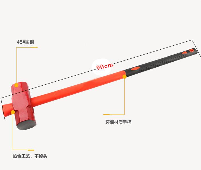 长柄大铁锤八角锤子8p10p12p24磅健身砸轮胎大锤石工锤砸墙消防锤