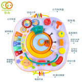Guyu game tables multifunction baby toys 0-1 years old baby educational early childhood stage hexahedral children study tables