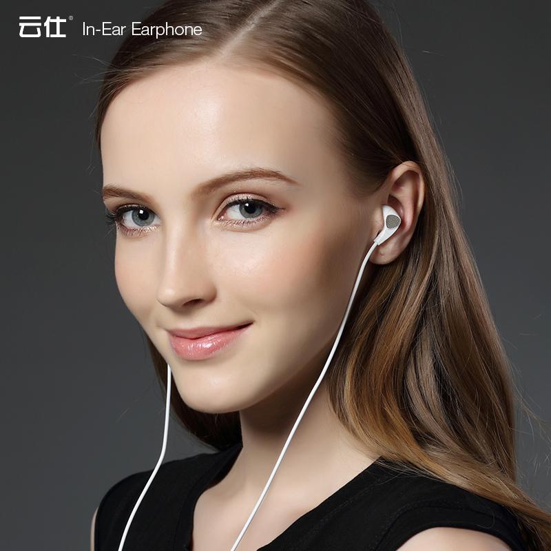 云仕 U1重低音智能手机安卓苹果MP3入耳式耳机耳塞式hifi手机线控