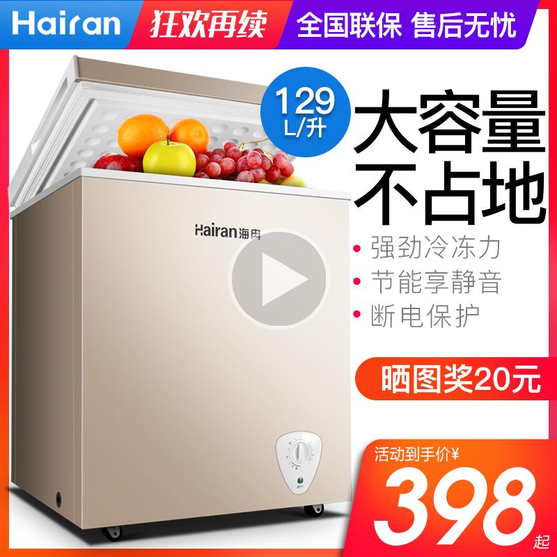 家用小冰柜商用大容量节能双温 小型冷冻柜迷你冷柜保鲜两用冷藏高清大图