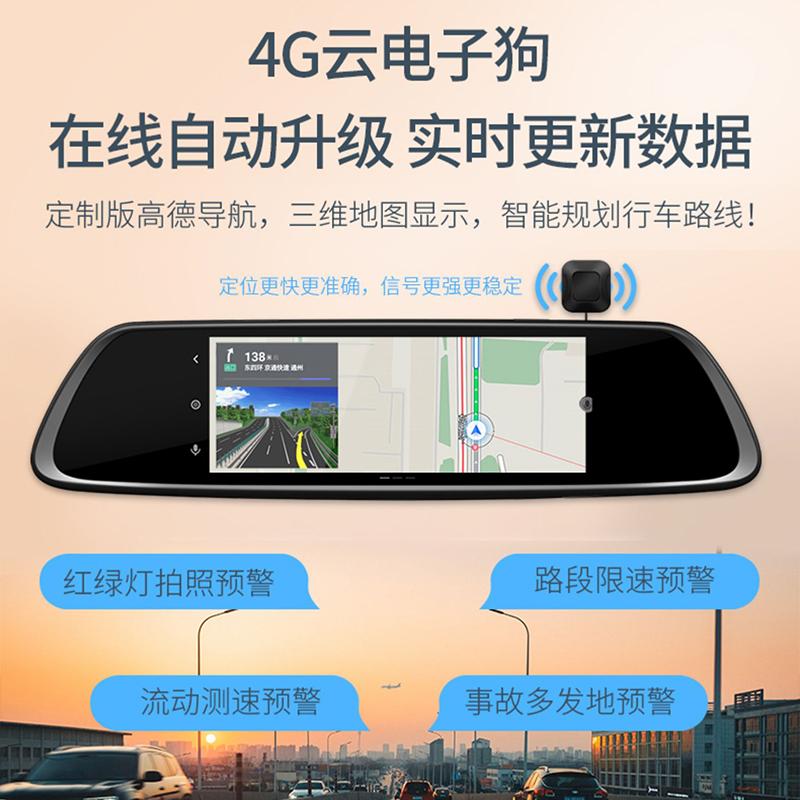 360行车记录仪前后双录高清倒车影像免安装智能汽车云后视镜导航